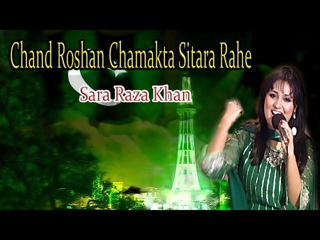Zameen ki goud rang se umang se mp3 free download & urdu lyrics.