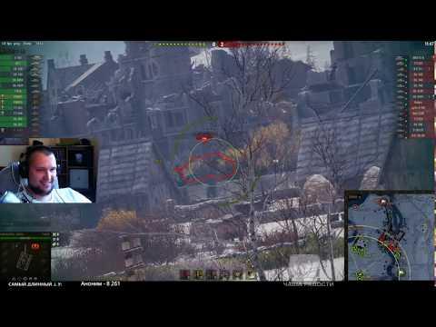 БРОНИРОВАННАЯ ПТ-САУ FV217 BADGER