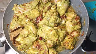 Chicken Hariyali | How to Make Perfect Chicken Hariyali Recipe | Chicken Recipe