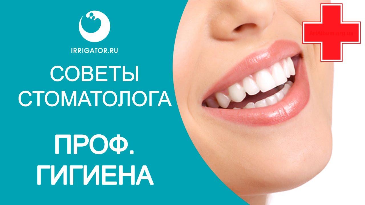 Советы стоматолога новые фото