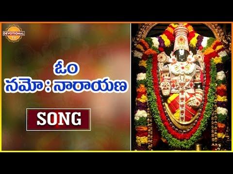 Sri venkateswara swamy telugu songs free download.