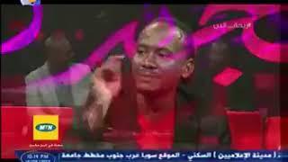 شعر سوداني بي طعم خاص جدا فقط يفهم الى السودانين