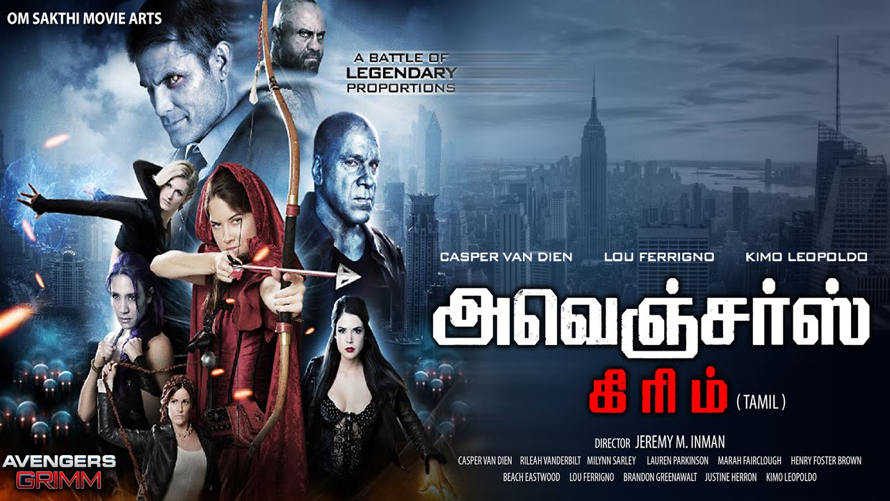 tamilgun tamil dubbed full movie download