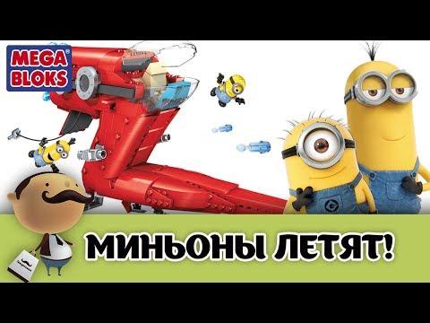 Смешные видео приколы онлайн