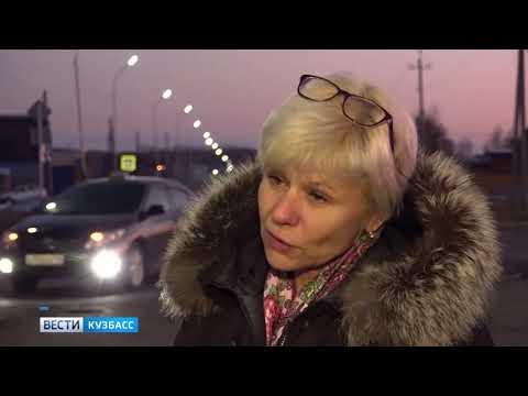 В Прокопьевском районе появилось современное освещение