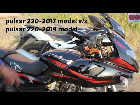 new pulsar 220 bs4 -2017 model v/s pulsar 220 older model .
