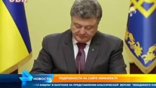 Порошенко еще раз доказал, что профессионалы Украине не нужны