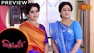 Jiyonkathi - Preview | 13th Dec 19 | Sun Bangla TV Serial | Bengali Serial