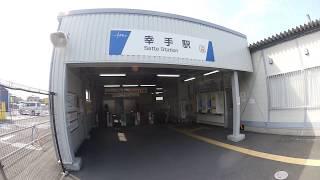 【広角散歩】新駅舎 供用開始の東武日光線・幸手駅