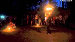 Огненное шоу в Максатихе. Часть 2