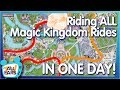Is It Possible To Ride Every Ride In Disney World's Magic Kingdom in ONE DAY?