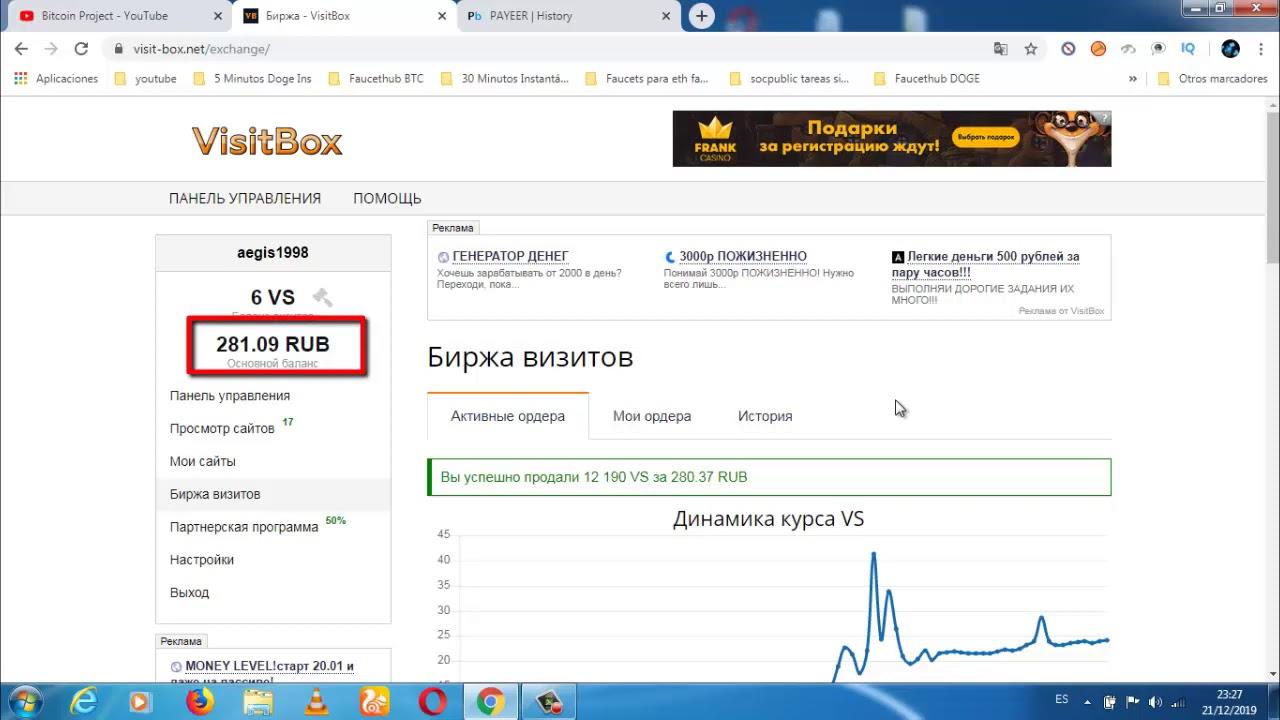 💰 Nuevo Pago de 281 Rublos - Gana Rublos GRATIS a Payeer - Pago de Visit Box 9