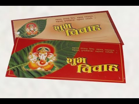 how to design wedding card in photoshop ll wedding card design in photoshop ll youtube how to design wedding card in photoshop ll wedding card design in photoshop ll