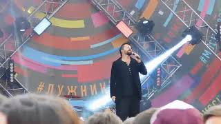 Алексей Чумаков - Песня о Любви Лужники 09.09.2017