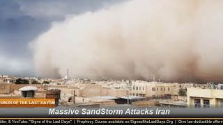 Iran Hit By Sandstorm & Earthquake As They Plan To Attack Israel!