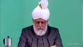 Проповедь Хазрата Мирзы Масрура Ахмада (12-10-2012)