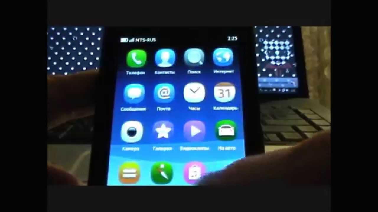 Как изменить цвет экрана в Nokia N9 ( The color of the ...