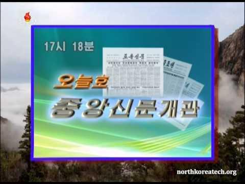 Korean Central Television program line-up