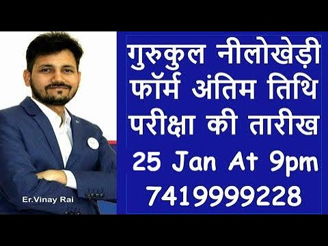 Sainik School | S.S.T Previous Year Sample Paper - 2018 | Class - 9 | Call - 7419999228 from YouTube · Duration:  3 minutes 21 seconds