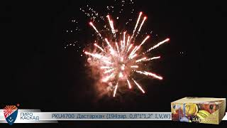 "Батарея салютов PKU4700 Дастархан (194 зар. 0,8; 1"";1,2"" I: V; W)"