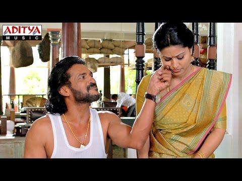 S/o Satyamurthy Vacchadu Song Trailer - Upendra,Sneha