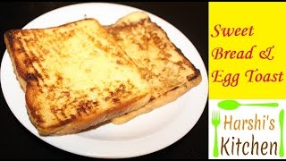 Sweet Egg Bread Toast - Sweet Bread Egg Omlet Quick And Tasty Breakfast Recipe By Harshis Kitchen