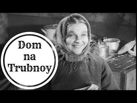 Дом на Трубной - Cоветский немой фильм 1928 года, комедия | Немое кино с тапером