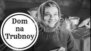 Дом на Трубной - cоветский немой фильм 1928 года, комедия   Немое кино с тапером