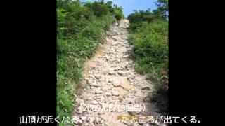 貝月山@岐阜県揖斐郡/山登りの記録を3分の動画にまとめています。(...