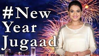 #NewYearJugaad (Party Props, Foods & Drinks) | #Jugaad | DIY Thumbnail