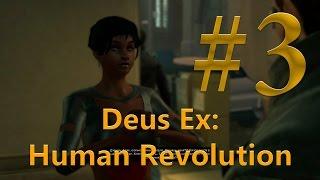 Deus Ex: Human Revolution ► Прохождение без убийств #3 ► Похождения в Детройте