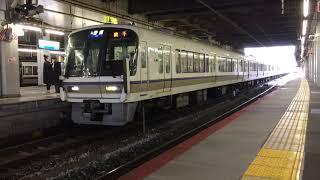 JR西日本 221系A1 A普通 網干行き 京都発車