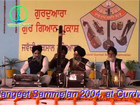 Adutti Gurmat Sangeet samellan- 2004 (Partaal) Jawaddi Taksal Prof.Paramjot Singh