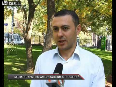 Развитие армяно-американских отношений