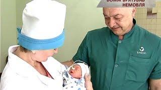 Милиционеры усыновили младенца и назвали его в честь бомжа