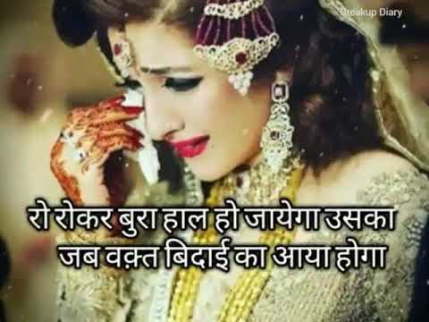Sad Shayari In Hindi For Boyfreind And Girlfreind Breakup Story And