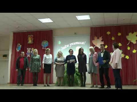 сценки молодых педагогов