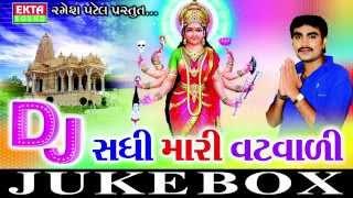 DJ Sadhi Mari Vattwali Part-1 | Jignesh kaviraj | Gujarati