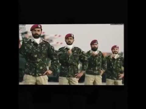 AMAN KA NISHAN HAMARA PAKISTAN ISPR NEW SONG ON PAKISTAN DAY 23rd MARCH امن کا نشان ہمارا پاکستان