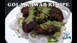 GOLA KAWAB RECIPE | EASY KABAB AT HOME | SHEEBA CHEF