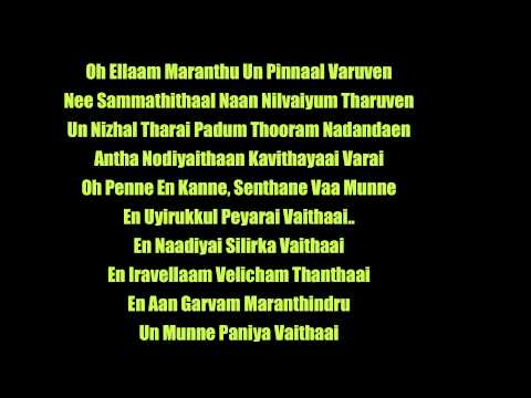 Idhazhin Oram Lyrics (Movie: 3)