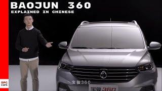 Baojun 360 Explained In Chinese
