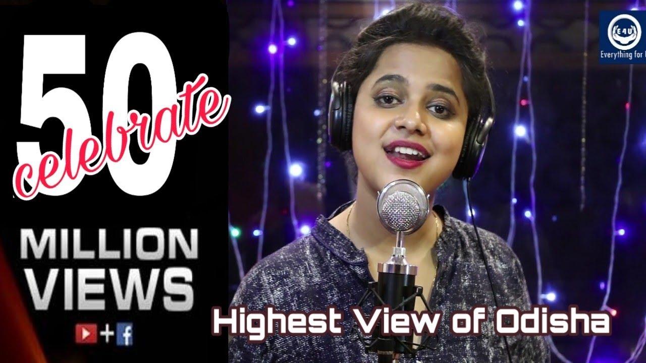 Download Jigar bala | Mantu Chhuria & Aseema Panda | Sambalpuri  Video 2018 |