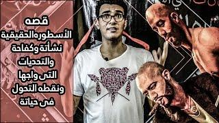 مسلسل يونس ولد فضه  بطوله عمرو سعد 30 حلقة كامل HD