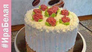 ПРАЗДНИЧНЫЙ ТОРТ ПТИЧЬЕ МОЛОКО, Очень красивый и вкусный Тортик | Irina Belaja