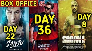 Box Office Collection Of Sanju, Race 3 And Soorma | #CinemaNow