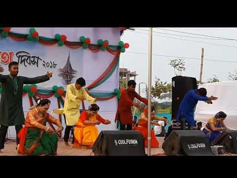 Bangla Maaer Gan  | বাংলা মায়ের গান | Group Dance | University of Barisal