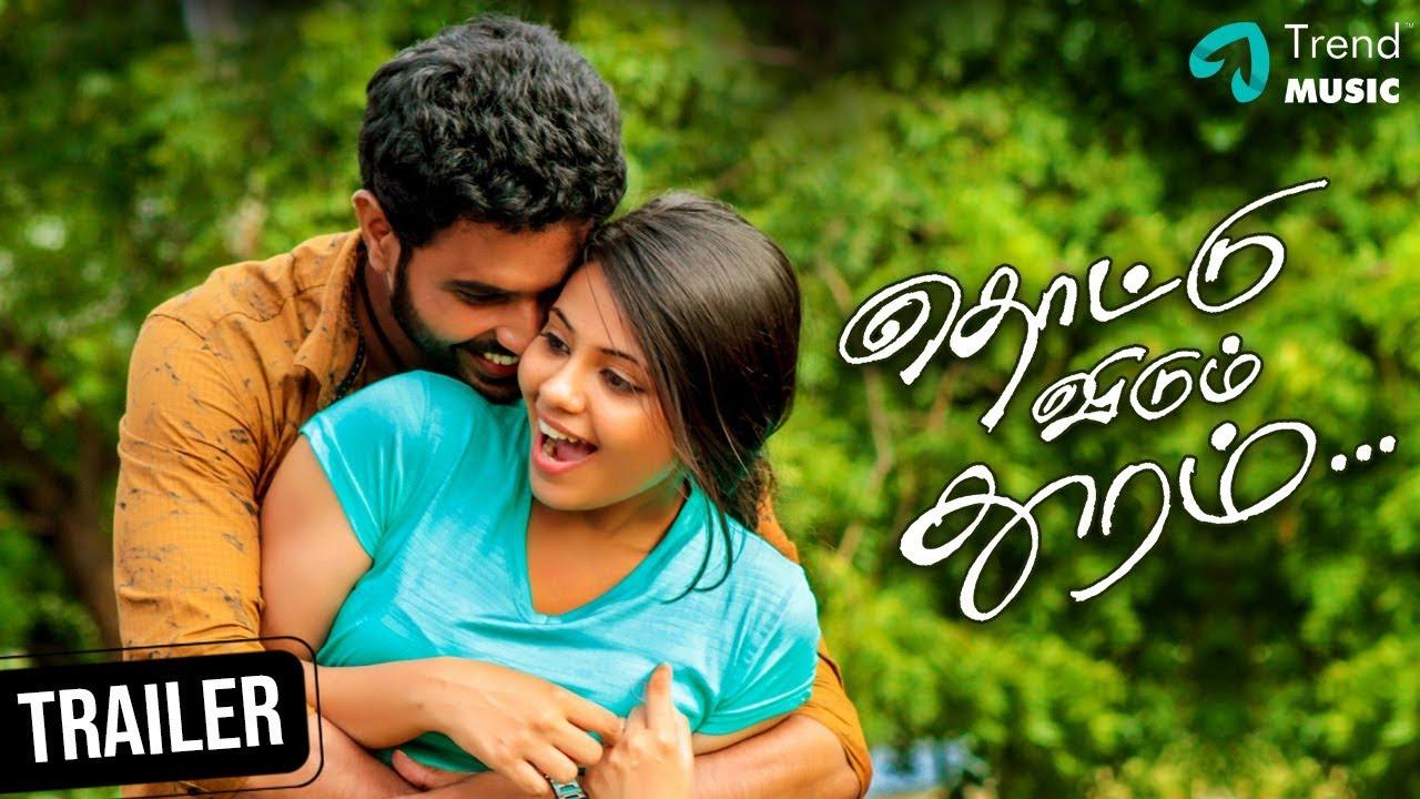 Thottu Vidum Thooram (2021) Tamil HD Movie