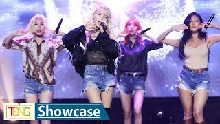 MAMAMOO(마마무) 'Starry Night Mixed' Showcase Stage (별이 빛나는 밤, Yellow Flower 쇼케이스)