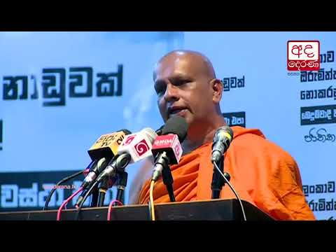 New constitution was not approved by the clergy - Dhammananda  thero
